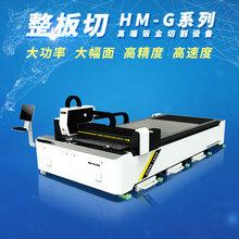 厨具五金用品光纤激光切割机优质厨具不锈钢碳钢激光切割机