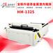 大幅面CO2激光切割機大型激光切割機廠家性價