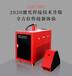 漢馬激光1500W手持激光焊廠家不銹鋼碳鋼鋁板多材料焊接設備