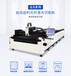 數控激光切割機鍍鋅白鐵皮激光切割機風管激光開料設備