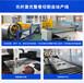 自動送料激光切割機高速生產風管激光切割設備通風環保行業