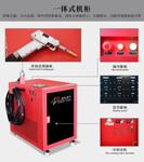 2000W金属制品激光焊接设备价格手持式激光焊接机汉马激光