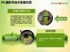 FuelSC节油卡FuelSC省油卡FuelSC国际省油卡FuelSC国际节油卡