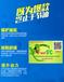 节油卡,国际节油卡,环保节油