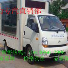 福田领航led广告车,led广告车生产销售,个性定制来厂考察下单,报销往返车票