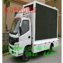 东风led广告车厂家直销,湖北程力厂价直销宣传车