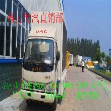福田领航led广告车,led广告车专业生产销售,个性定制薄利多销