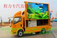 湖北程力专用汽车面向全国和甘肃全域及兰州地区供应福田led广告车厂家直销