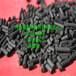 晋城脱硫脱硝活性炭批发价格活性炭哪家质量好