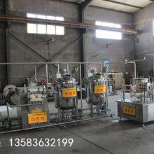 厂家供应小型巴氏奶生产线小型乳品生产线图片