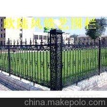 乌鲁木齐锌钢护栏pvc护栏道路护栏图片