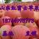 福建冰糖心苹果价格