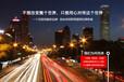 杭州项目申报,免费注册公司,代理记账,公司转让,注销