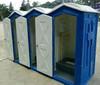 镇江专业移动厕所租赁移动卫生间租赁销售图片