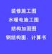 北京各區消防藍圖設計蓋章