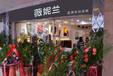 江苏省女装创业选它,格蕾斯女装折扣连锁店,引领流行风气
