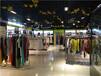 广东省芝麻E柜品牌女装,男装,童装,低价打折,免费铺货