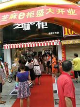 今年火爆的品牌折扣联营店铺登陆中国,曼天雨看了都怕了