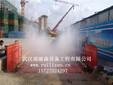 港口码头自动洗车设备专业清洗专业防尘不出污染