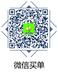 咸阳做微信支付二维码收款和支付宝二维码收款的公司