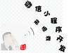 咸陽做開業店慶活動策劃微信推廣營銷年會