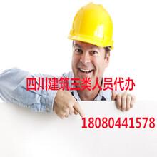 成都建筑资质代办提示装配式建筑工程定额明年3月1日执行