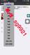 微商达人9.0爆粉神器9.0微商伙伴9.0