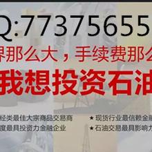 茂胜大宗全国运营中心招商加盟
