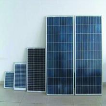 太阳能电池板太阳能发电路灯厂家直销一站式服务