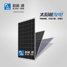 沈阳太阳能板沈阳太阳能光伏电池板厂家公司价格