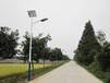 沈阳太阳能路灯专业高效的12V太阳能led庭院路灯平台