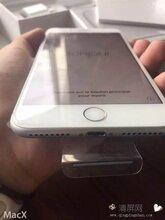 西安苹果7plus按揭在哪里-灞桥苹果7分期每月多少钱