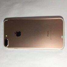西安苹果7购机分期详细地址-西安苹果7购机分期付款