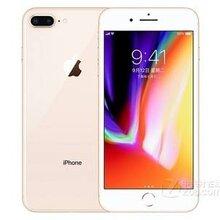 西安苹果8分期付款指点销售点苹果8分期优惠进行中