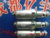 插装式溢流阀DB10120A-02X-250V厂家直销贺德克插装溢流阀