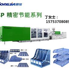 塑料办公用品生产设备,塑料办公用品生产机器,塑料办公用品注塑机,塑料办公用品生产厂家