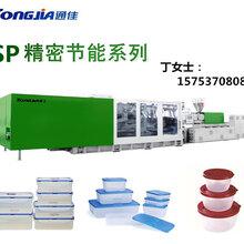 塑料保鲜盒设备生产厂家