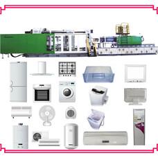 小家电外壳生产设备,小家电外壳生产机器,小家电外壳注塑机,小家电外壳设备报价