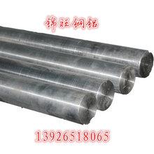 AL2024大规格铝棒研磨高精铝棒