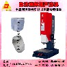 协和厂家直销洗刷大王清洁布超声波焊接机自动追频超声波熔接机
