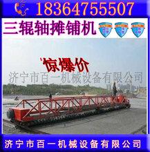 11米混凝土振动梁汽油机整平机生产