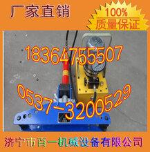 百一畅销电动液压弯管机角度折弯机价格