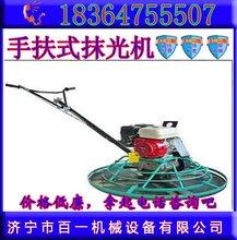 手扶式电动磨光机混凝土抹面机价格
