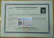 武汉OSTA计算机高新技术证书报考