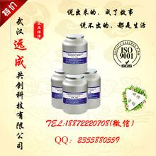 武汉厂家直销对羟基苯甲醛原料123-08-0包邮供应