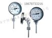 泰安工业用WSS双金属温度计