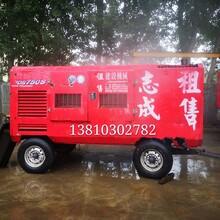 北京租賃空壓機出租空氣壓蘇機圖片