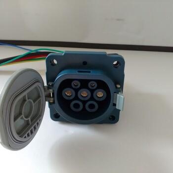 【温州电动汽车电连接器价格_厂家供应电动汽车充电连接器插口63A高清图片