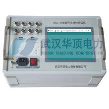 华顶电力HDGK-8A双端接地高压开关动作特性测试仪厂家直销图片