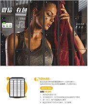 超市存包柜快递柜指?#39057;?#23376;寄存柜单位智能自提柜微信手机存放柜手机柜可定制图片